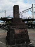 JR久保田駅 停車紀念碑