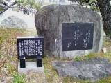 JR松阪駅 本居宣長歌碑