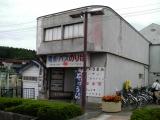 十和田観光三沢駅 駅舎