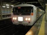 185系C7編成MLながら 浜松にて