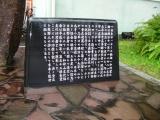 JR那智駅 中村覚之助顕彰碑 説明