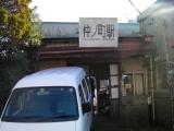銚子電鉄仲ノ町駅 駅舎