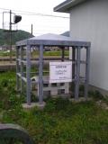 JR鼠ヶ関駅 地震検知器
