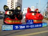 JR酒田駅 大獅子「山王」・「日和」夫妻