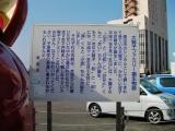 JR酒田駅 大獅子「山王」・「日和」夫妻 説明