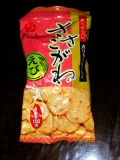 酒田米菓 煎りせんべい「ささこがね」えび1