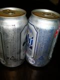 アサヒビール スーパードライ エクストラシャープ 原材料