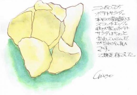 サラダポテト