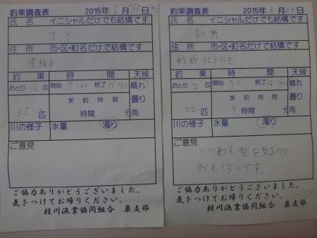 P1290149.jpg