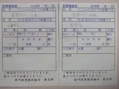 P1290187.jpg
