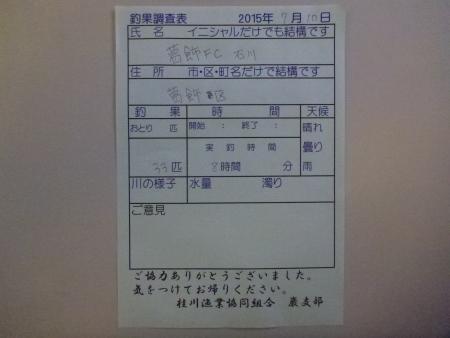 P1290188.jpg