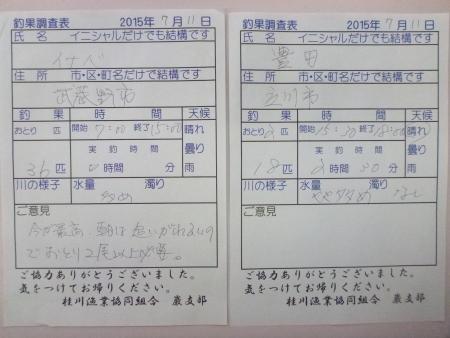 P1290198.jpg