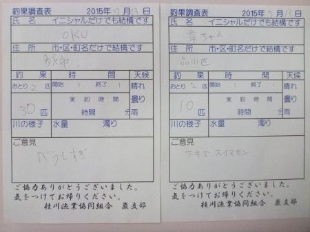 P1290207.jpg