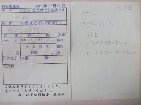 P1290215.jpg