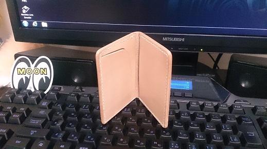 カードケース完成