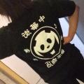 中華街Tシャツ