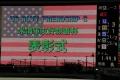 米国海軍協賛レース 5
