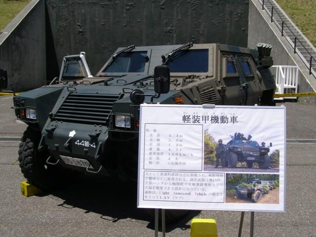 軽装甲機動車0607