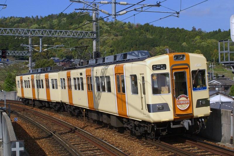 2009年4月17日 山下にて (3)