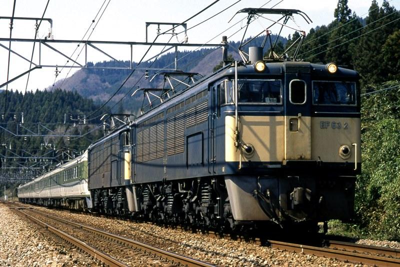 1997年4月14日 熊ノ平(信)~横川にて (1)