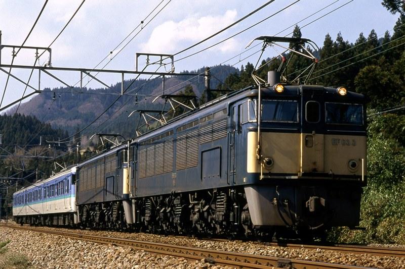 1997年4月14日 熊ノ平(信)~横川にて (2)