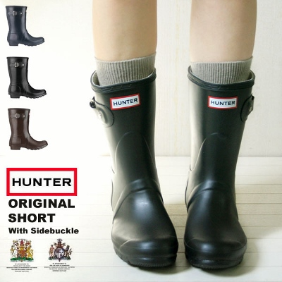hunter5 (400x400)