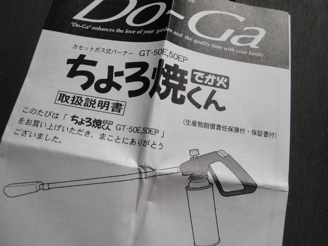 DSC01515 (640x480)