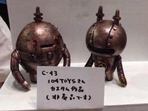 fc2blog_201507111132414e3.jpg