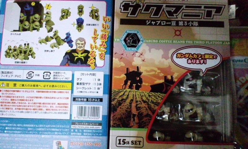 ODAIBA_TKYO24.jpg