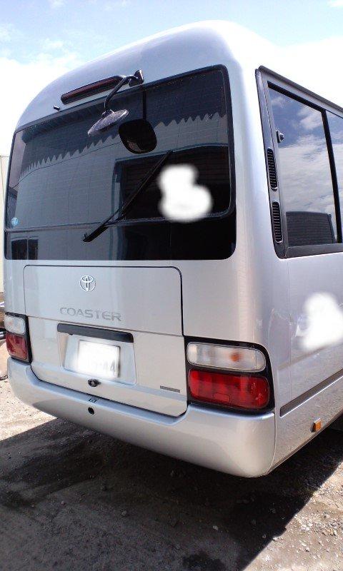 micro_bus_bankin05.jpg
