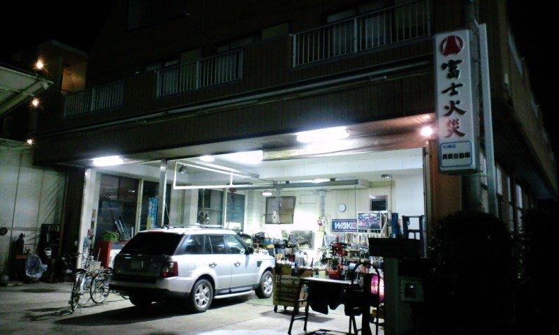nagatsumajidousha_san04.jpg