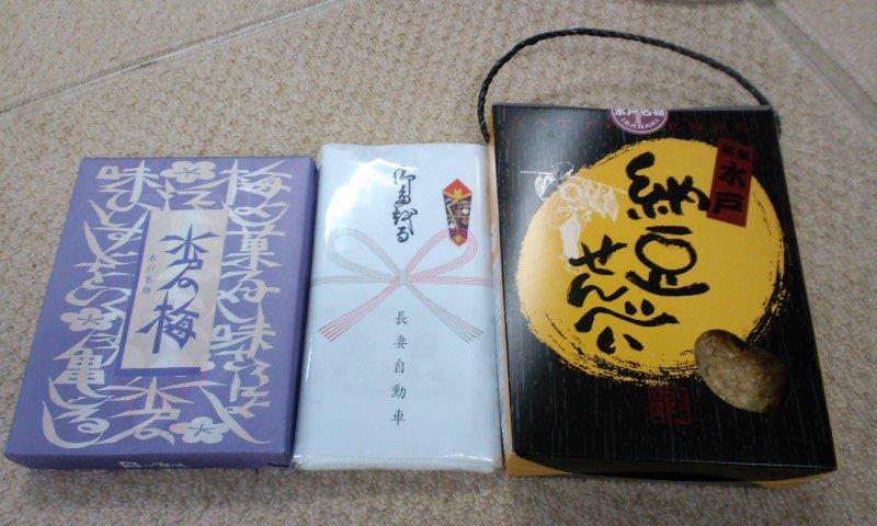 nagatsumajidousha_san11.jpg