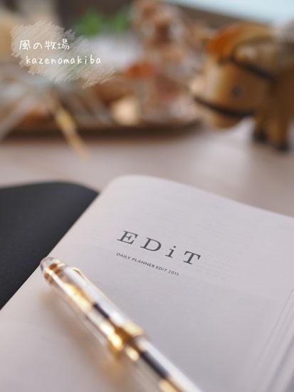 EDiT手帳