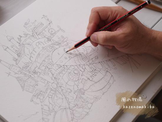 水彩画の描き方