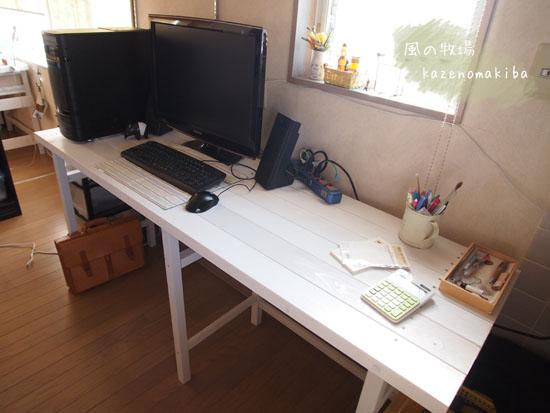 自作の作業机