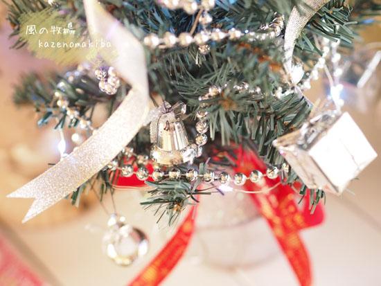 100均のクリスマスツリー