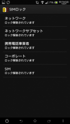 Screenshot_2015-02-14-13-31-12.png