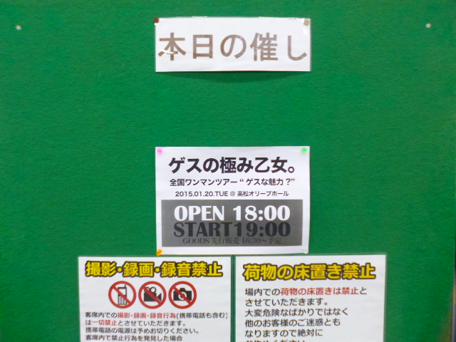 P1100927_2015020801365096b.jpg
