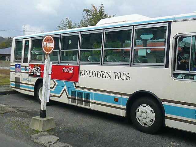P1130189.jpg