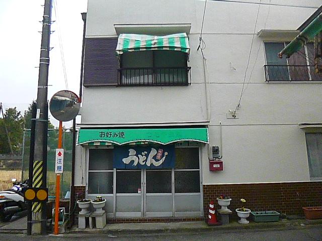 P1130190.jpg
