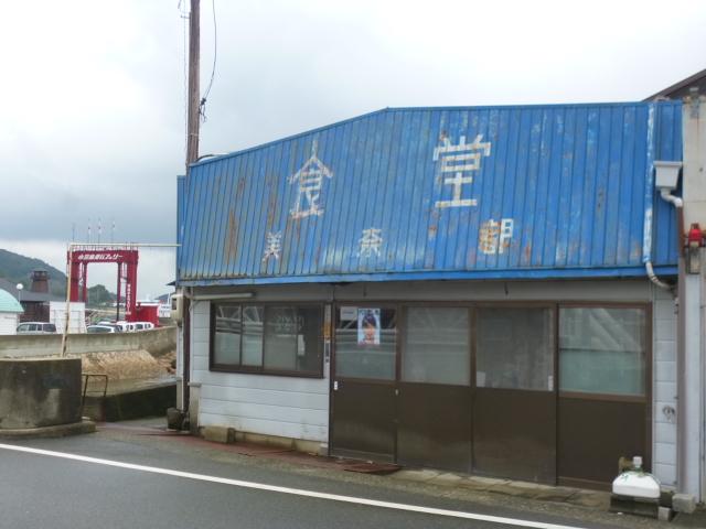 左端の赤いのが福田港の桟橋です