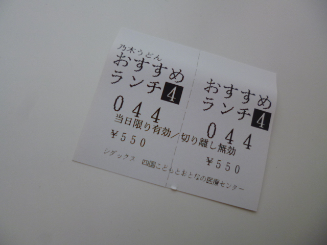 P1480885.jpg