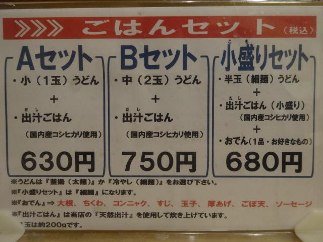 DSC08452.jpg
