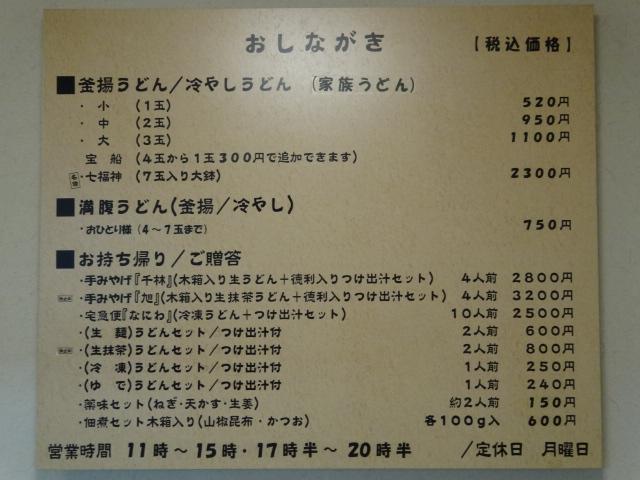 DSC08468.jpg