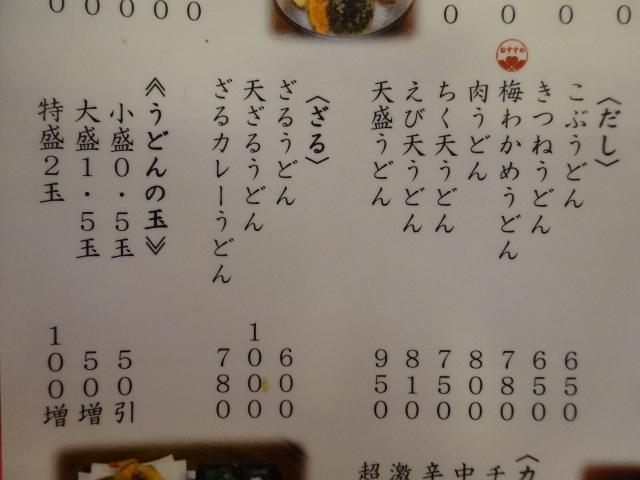 DSC08833.jpg
