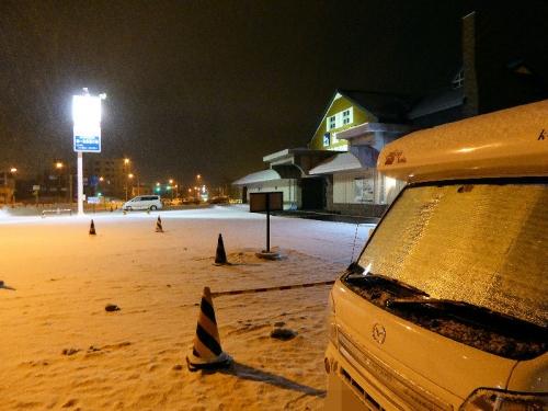 img-2015-01-K-ai-Wakasagi05.jpg