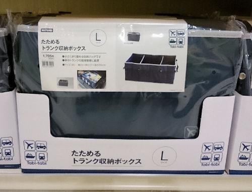 img2014-12-K-ai-TorankuB01.jpg