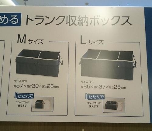 img2014-12-K-ai-TorankuB02.jpg