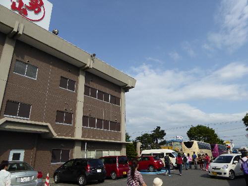 img2015-06-Otokoyama02.jpg