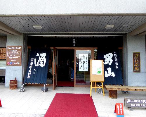 img2015-06-Otokoyama05.jpg